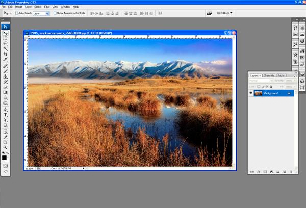natural15a Photo Manipulate a Beautiful Sunrise Landscape