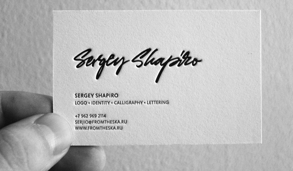 31 elegant and modern business card examples psdfan the current is a beautiful and very elegant example of business cards the most element being the information about the owner with the beautiful colourmoves